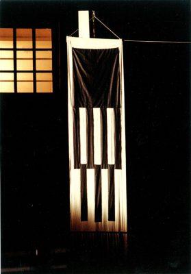 Drei Banner